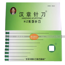 100 Hangzhang acupotomy Small disposable sterile acupuncture needles small knife blade excellence ultrafine needle knife needle(China (Mainland))