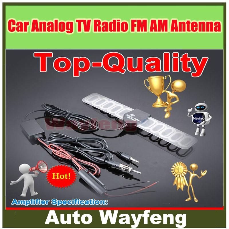 Car Analog TV Antenna Car DVD NAVI Auto Analog TV Radio FM AM Antenna for GPS DVBT TMC Navigation 2Din DC3.5+Fm connecter(China (Mainland))