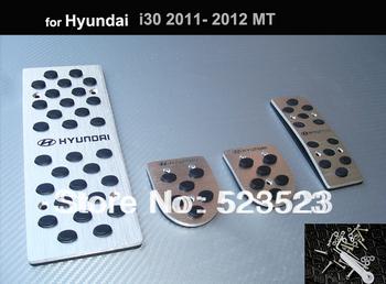 Free Ship for  Hyundai i30 2011 12  Fuel Brake Foot Rest MT Pedals Plates  - Aluminium Alloy 4pcs Manual Transimission