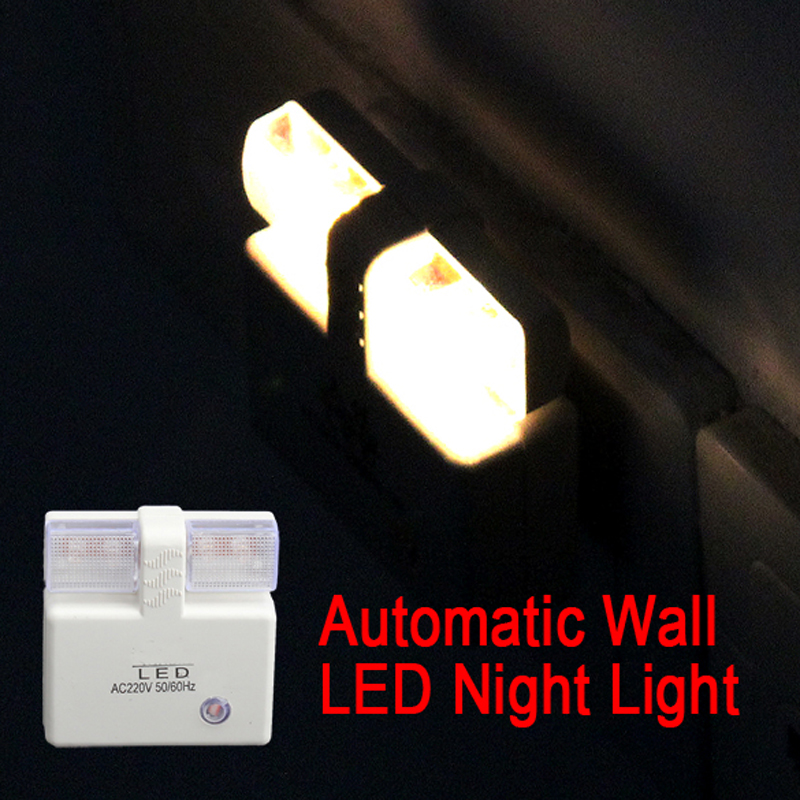 Household Energy Saving Light Control Automatic Wall LED ...