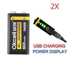 Buy Newest 2PCS OKcell 9V 800mAh USB Rechargeable Lipo Battery RC Helicopter Model Microphone for $6.99 in AliExpress store