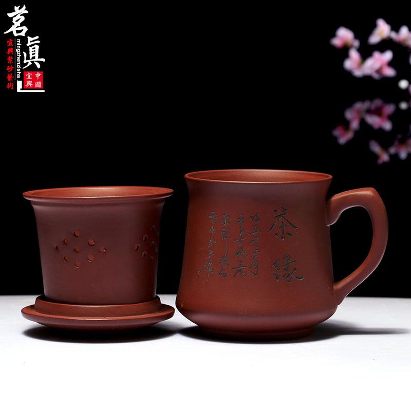 Authentic Purple Clay Tea Cup With Cover Filter 430ML Zisha Handmade Tea Mug(China (Mainland))