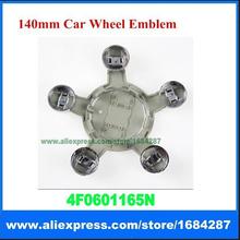 4pcs/lot 140mm Car Wheel Center Cap Car Emblem Car Badge 4F0601165N 5 Legs Great Quality Free Shipping(China (Mainland))