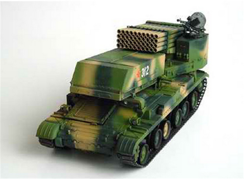 Trumpeter CHN Type 89 122mm MLRS Chinese 1/35 Military Tank 00307(China (Mainland))
