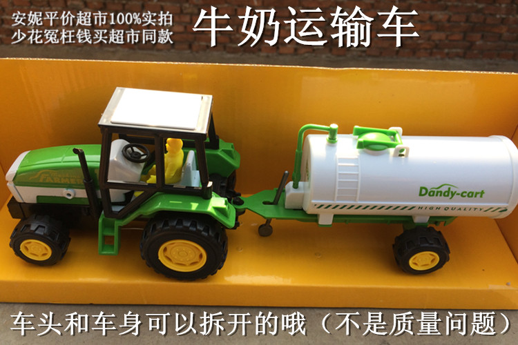 The new 2016 farm toy car transporter milk truck toy model(China (Mainland))