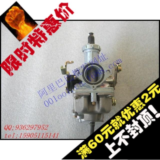 Motorcycle cg 125 150cc wuyang wy125 accelerate the pump backguy carburetor 3rd ring(China (Mainland))