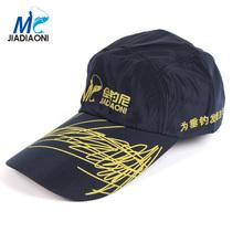 JIADIAONI New Men Outdoor Sports Fishing Caps Baseball Golf Tennis Hiking Ball Breathable Fishing Hat Fishing Accessories