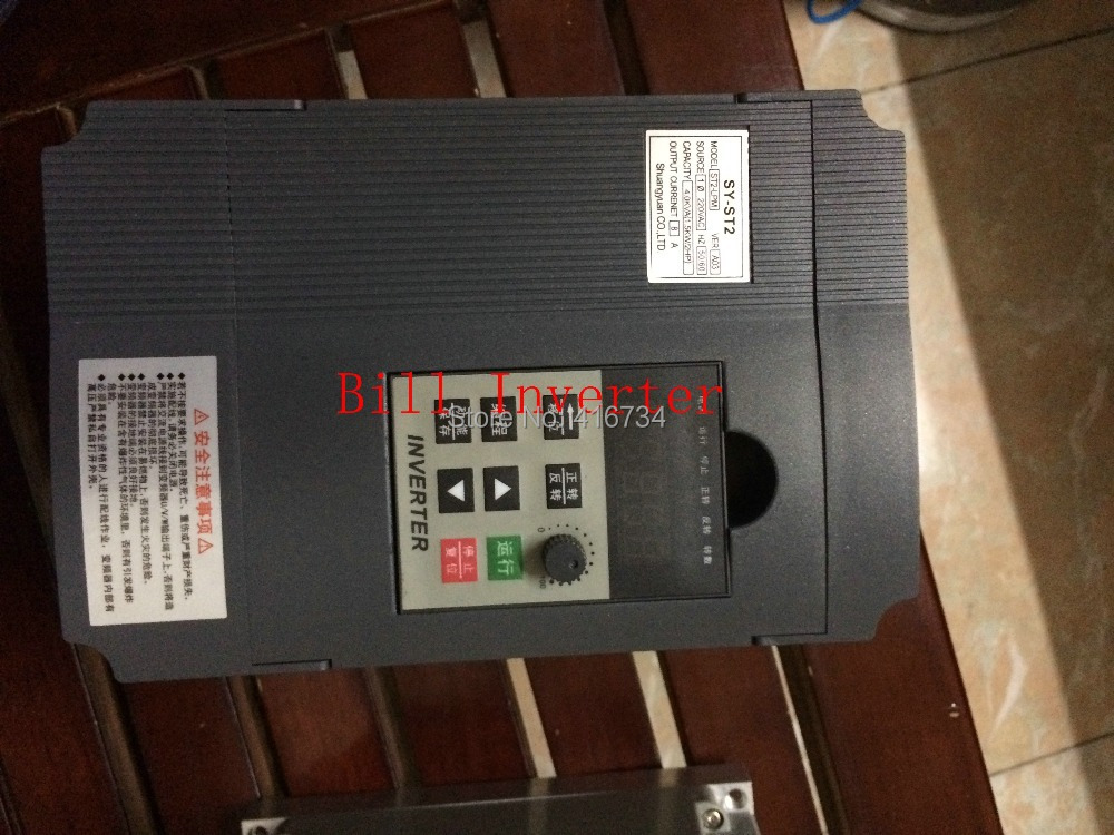 Фотография VFD Inverter Converter Blend-New 1.5KW 3HP 220V 8A Free Shipping