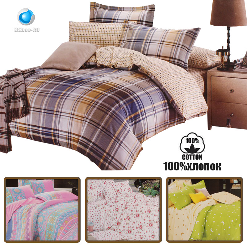 Top 28 100 Cotton Comforter Sets Aliexpress Com Buy