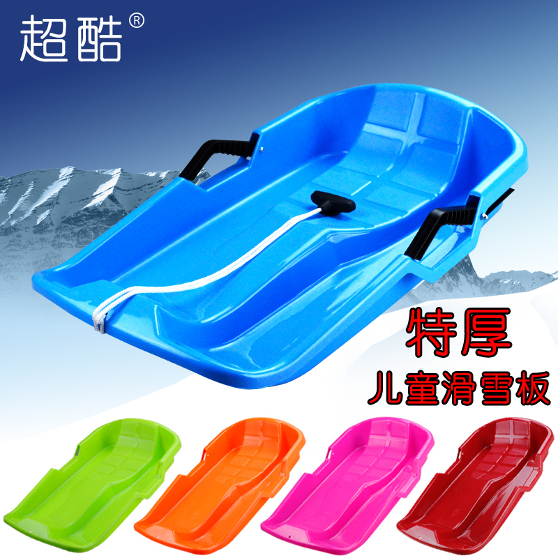 Genuine thicker section children skis Skiing board sandboarding board sled sledge with brake men and women(China (Mainland))