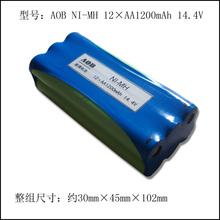 Cxab ni mh аккумулятор 12 * AA1200mAh 14.4 В преимущества раздел интеллектуальный пылесос KK-6 никель-металлогидридные аккумуляторы