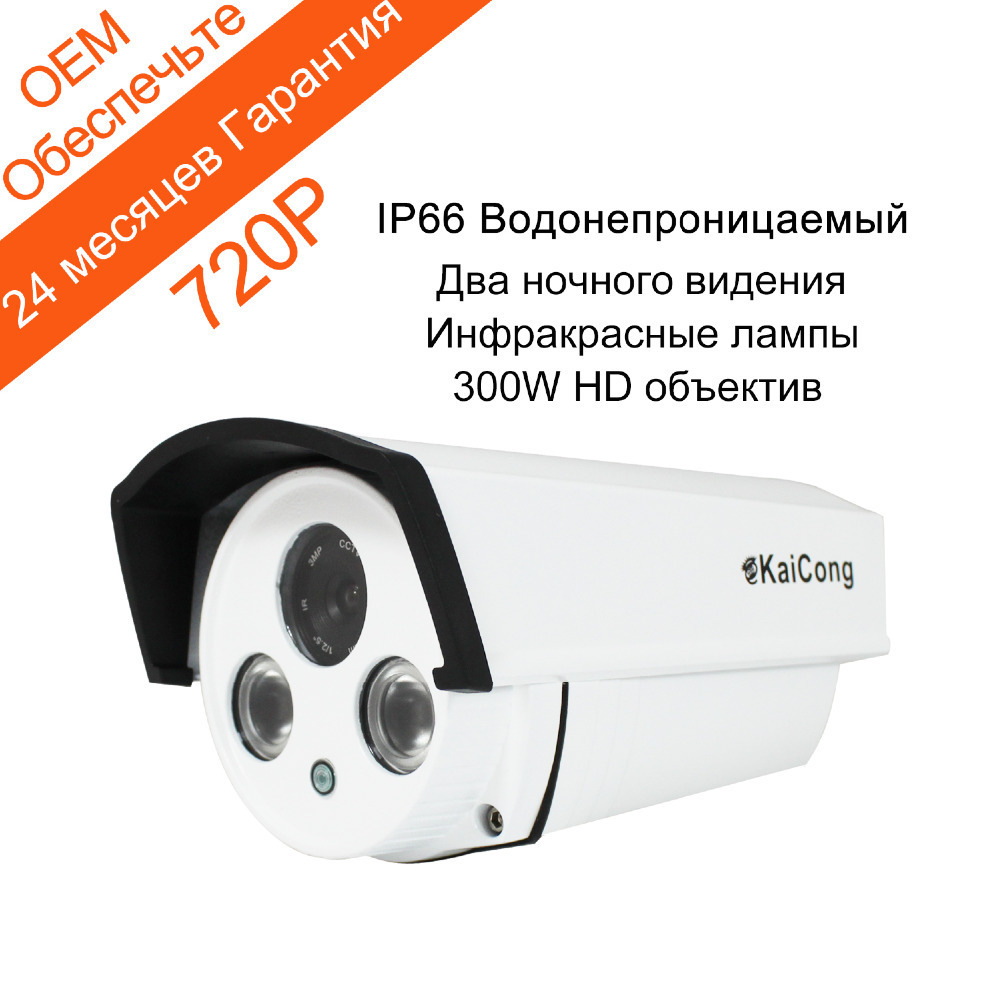 Free Shipping 720P HD IP Camera WiFi TF Card Storage P2P H.264 Fast Delivery Free Iphone Android App Software KaiCong Sip1304R(China (Mainland))