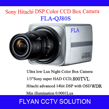New Color CCD Box Camera monitor cctv 800TVL Sony Ultra Low Light 0.0001lux Hitachi DSP Box Camaras security effio-e cftv kamera(China (Mainland))