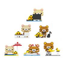 High quality lovely bear model building kit 3D children early education mini block toys (China (Mainland))