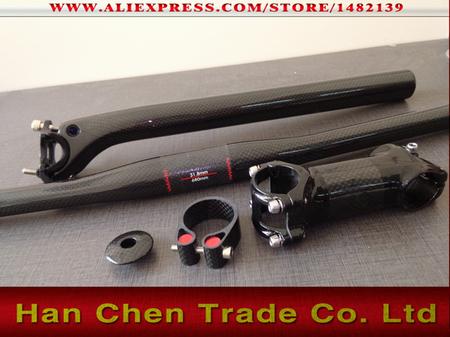 New Carbon fiber bicycle MTB handlebar carbon fiber bike seatpost carbon stem clamp carbon top cap