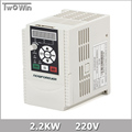 2 2KW 220V 1HP Variable Frequency Drive VFD Inverter Output 3 Phase 400Hz 10A Inverter