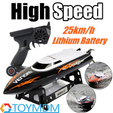 RC Boat Remote Control Toys UDI001 2.4G 4CH 2.4GHz 4CH Water Cooling Toy High Speed Remote Control Boats Remote(China (Mainland))
