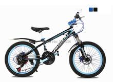 "X3 Disc Break Mini Child Bicycle 20 "" Alumiuum Alloy Frame Exchanger 14 Speeds Children Bike Bicicleta Kids Front Suspension(China (Mainland))"