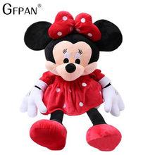 GFPAN 1 pcs 30 cm Hot Sale Encantador Mickey Mouse & Minnie Mouse de Pelúcia Brinquedos de Pelúcia Macia de Alta Qualidade Presentes brinquedo clássico Para As Meninas(China)