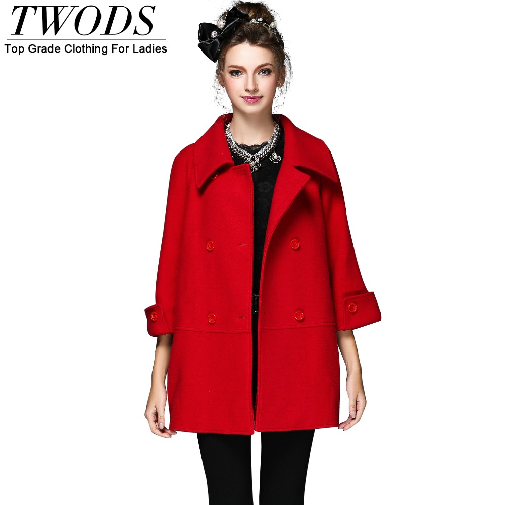 Twods S- 5xl Loose