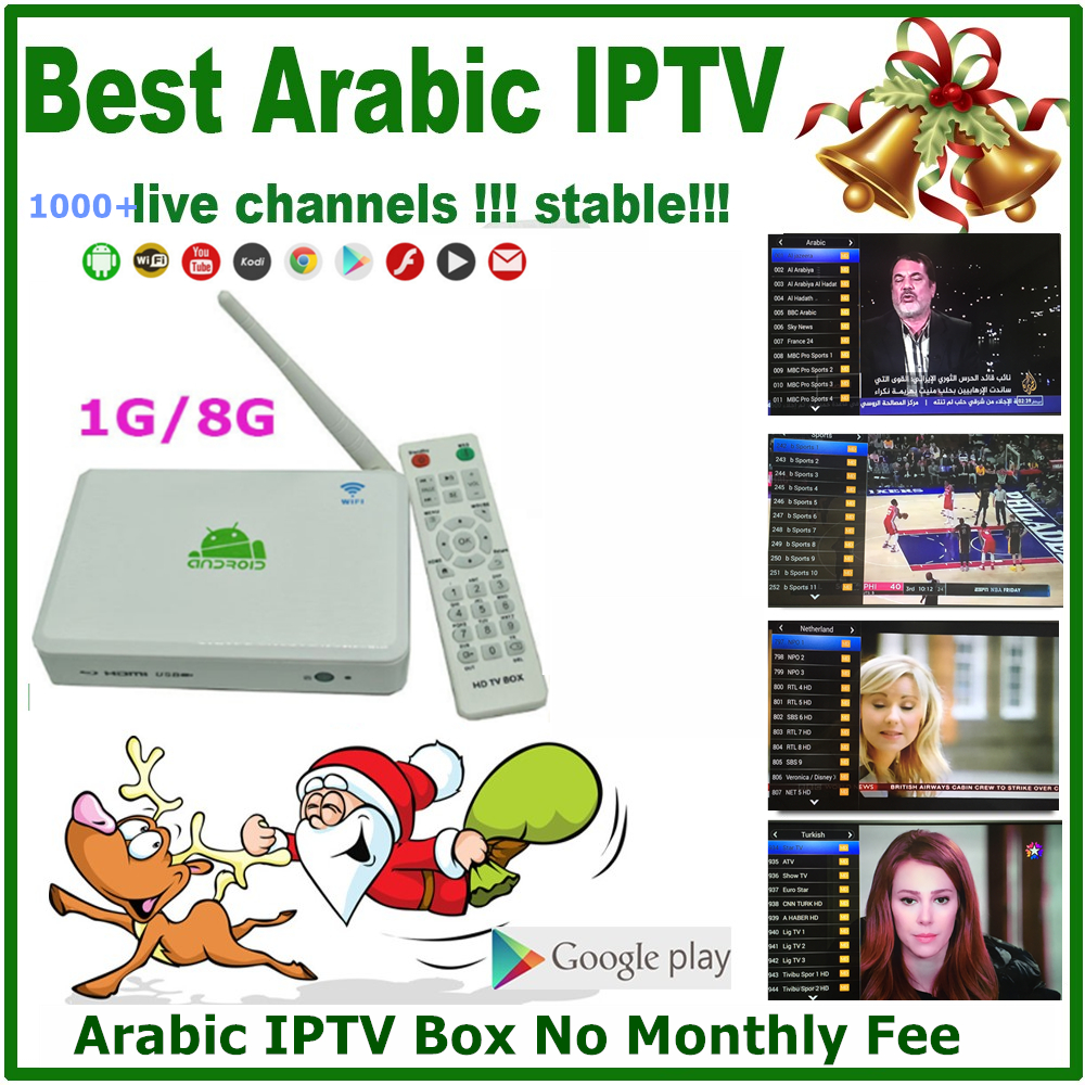 Free Arabic IPTV Box 1000+ IPTV Channels , Arabic IPTV 400 see live TV, Arabic Channel IPTV Box(China (Mainland))