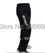 2012 Newest Badminton pants,badminton wear,sports long trousers sports wear