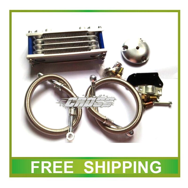 GN125 EN125 GS125 GZ125 GSX 125cc motorcycle radiator cooling system alloy silver color accessories free shipping(China (Mainland))