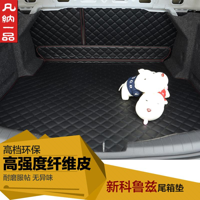 fot for Chevrolet  cruze car trunk mat, cruze 2015 china  trunk mat with backrest, leather trunk protectors, car interiors<br><br>Aliexpress