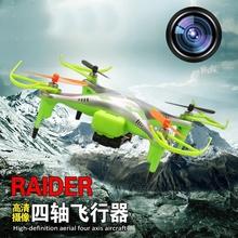 SEEK Drone 8957 2.4G 6 Axis GYRO 4CH RC Quadcopter with Camera Super Shatterproof RTF PK Syma X5C