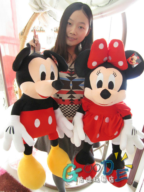 Free Shipping 65cm Hot Sale Lovely Mickey Mouse And Minnie Stuffed Animal Toys Children's Gift Wholesale ,Christmas Gifts(China (Mainland))