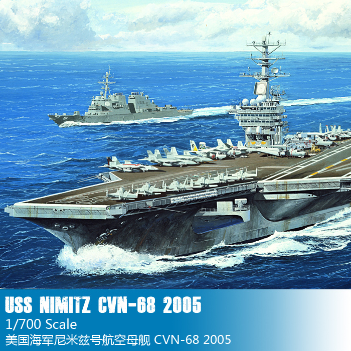 Trumpeter 1/700 05739- US Navy USS Nimitz -CVN-68<br><br>Aliexpress