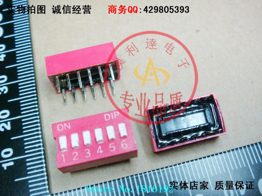 Free Shipping DIP switch 6 feet away from 2.54mm 6 Weiping dial toggle switch coding switch(China (Mainland))