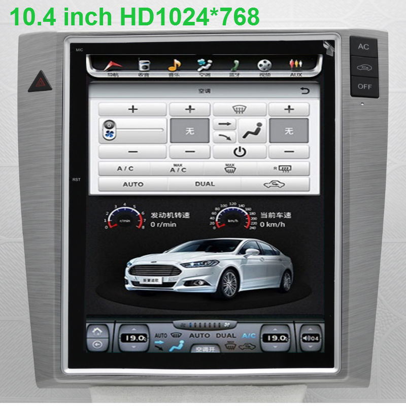 10.4 inch HD1024*768 Quad Core Android 4.4 Doule 2 Din CAR DVD GPS Player For VW Volkswagen Magotan CC 2012 2013 2014 2015 2016(China (Mainland))