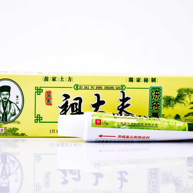 Effect Traditional Chinese Medicine Zudaifu Chilblain Hand And Body Cream Frostbite Oinment For Swelling Skin Anti Chapping Use(China (Mainland))