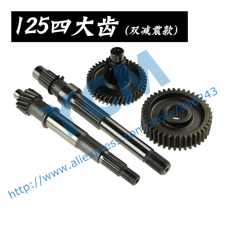 Dual Shock Absorber Gear Box Suite font b GY6 b font 125 150cc Gear Shaft Set