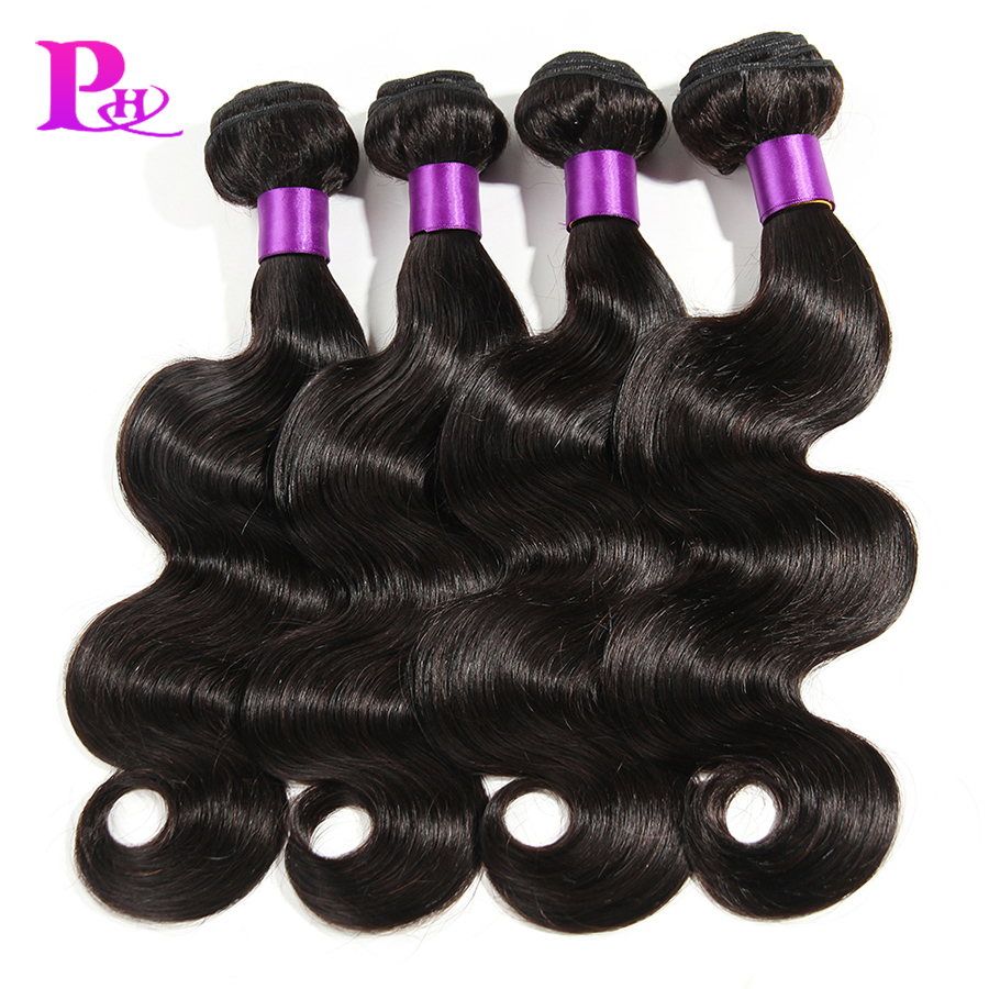 7A Peruvian Virgin Hair Body Wave 4 Bundles  Rosa Hair Products Unprocessed Peruvian Virgin Hair Body Wave 100g/PC Peruvian Hair