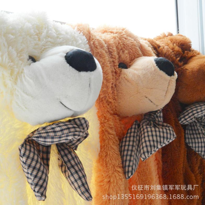 140cm three colors big teddy bear skin coat stuffed toys plush toy baby toy birthday gifts gifts(China (Mainland))