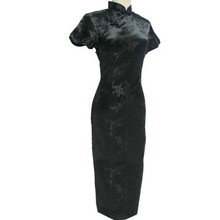 Hot Sale Black Traditional Chinese Dress Women's Satin Long Cheongsam Qipao Flower Size S M L XL XXL XXXL 4XL 5XL 6XL