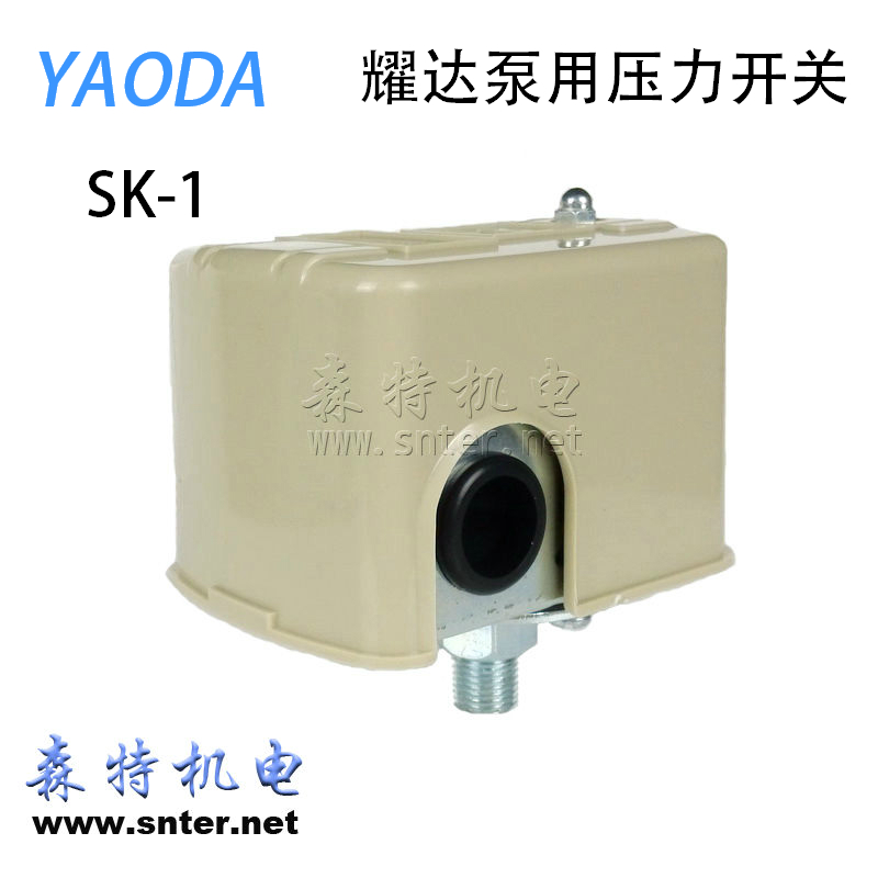 YaoDa SK-1 Home Water Pump Pressure Switch SK-2 booster pump water pressure switch pumps accessories<br><br>Aliexpress