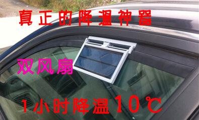 2015 new car desuperheater solar cooling fan cooling fan true artifact third generation(China (Mainland))