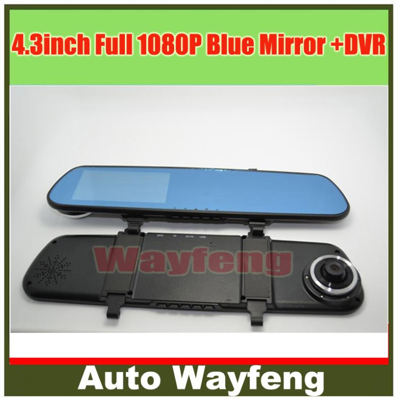 4.3inch Full 1080P Blue Mirror Car camera Rearview Mirror waterproof Parking Back Up DVR G-sensor H.264 Dual Lens Car DVR W523(China (Mainland))