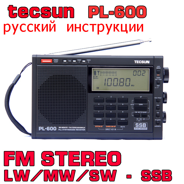 TECSUN PL-600 Digital Tuning Full-Band FM/MW/SW-SBB/AIR/PLL SYNTHESIZED Stereo Radio Receiver (4xAA) PL600rqdio(China (Mainland))