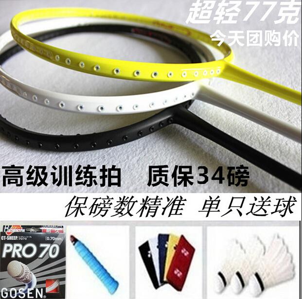 1 pc VT Z FORCE 2 limited Voltric Z force II ltd Badminton Racquet Racket JP version with T Jiont