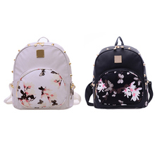 Preppy Style Lovely Floral Women Backpack Fashion Korean Small Schoolbag for Teenage Girls PU Leather Rucksack