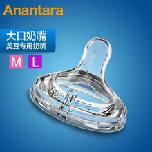 Europe Quality Bottle accessories Imported raw materials Neonatal 3D Dimensional biomimetic WAVE Waves Breathe Silicone nipple(China (Mainland))