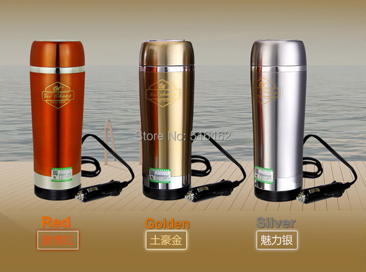 Electric Heating Cup car Multi-functional Heated Cup Car Hot Water Cup Car Vacuum Cup<br><br>Aliexpress