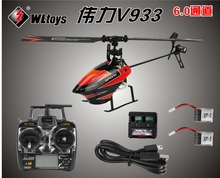 WL new product rc helicopter 6ch 2.4G Flybarless RC Helicopter v933 rc helicopter wltoys v911 v912 v913