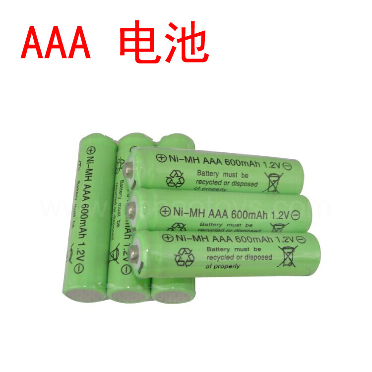3 psc remote control toy rechargeable Ni MH rechargeable battery AAA 1.2V 600mAH(China (Mainland))