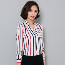 Buy New OL Blouse Women Chiffon Shirt Striped V neck Formal Blouse Long Sleeve Tops Women Career Wear Plus Size S-XXL T6720 for $11.38 in AliExpress store