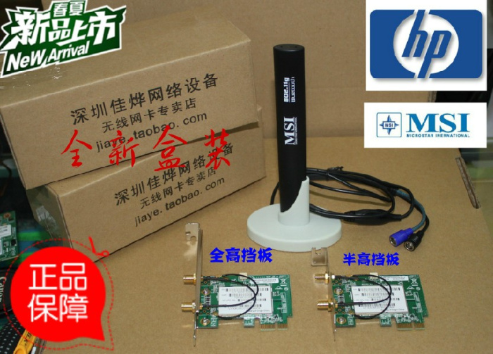 PCI-E  WIFI for hp,RT2790 chip 300Mbps,517188-001.<br><br>Aliexpress